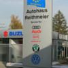 Konv. Alu-Haubenpylon, Logo-Texte, dekupiert u. flach hinterlegt Standort Schwabach