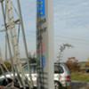 Seitenansicht 4 m Alu-Haubenwerbepylon