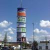 Sonderpylon,Werbepylon 12 m Höhe mit gebogenen Werbeflächen, Ausleuchtung von innen, Standort Heilbronn