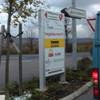 Kassetten-Werbepylon als Leitsystem Standort Weinsberg