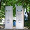 2 x Werbepylon 350cm x 120 cm Rentenversicherung & Berufsförderung Berlin Zentrale